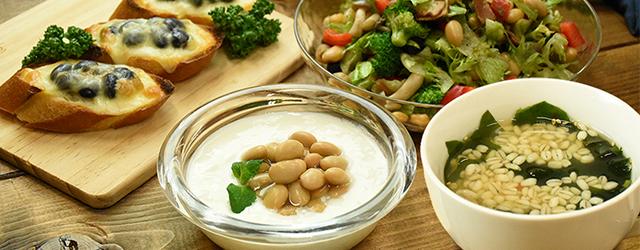 朝食の写真。蒸し大豆+ヨーグルト、蒸し大麦のスープ、蒸し大豆のサラダ、蒸し黒豆のチーズトースト。