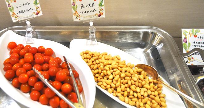 薬膳フレンチ旬穀旬菜ビュッフェ ミニトマトと蒸し豆(蒸し大豆)