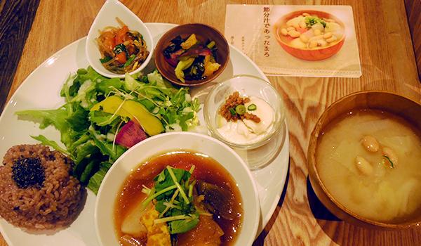玄米カフェ実身美~サンミ~大手町店のランチメニュー(節分汁付き)